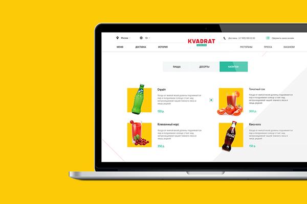web design for pizza