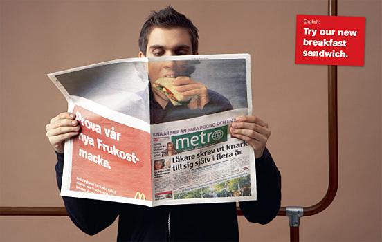 mcdonalds ads
