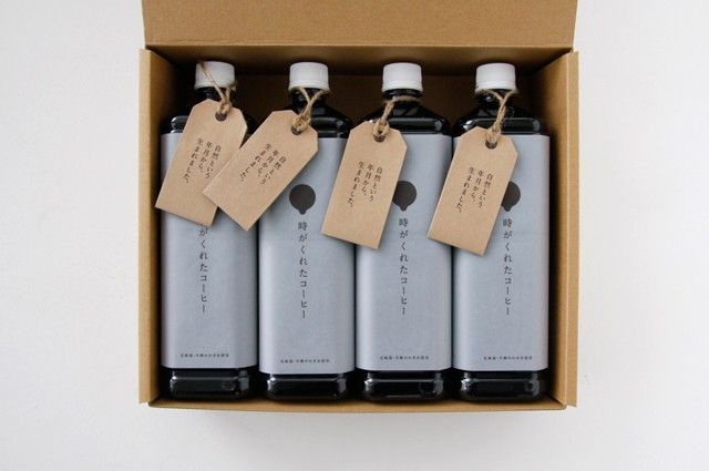 30 Great Japanese Food Packaging Designs or at least Japanese inspired at Ateriet.com