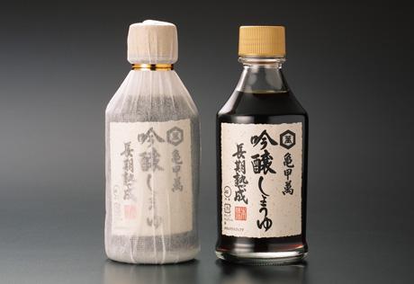Soy Packaging