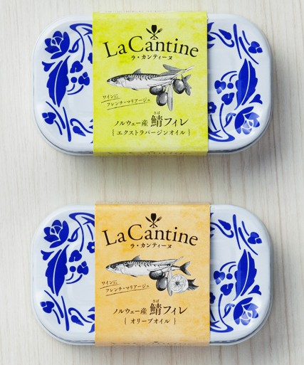 20 Amazing Sardine Can Packaging Designs, sardine packaging, sardine can, packaging