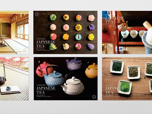 Japanese Tea Book 8