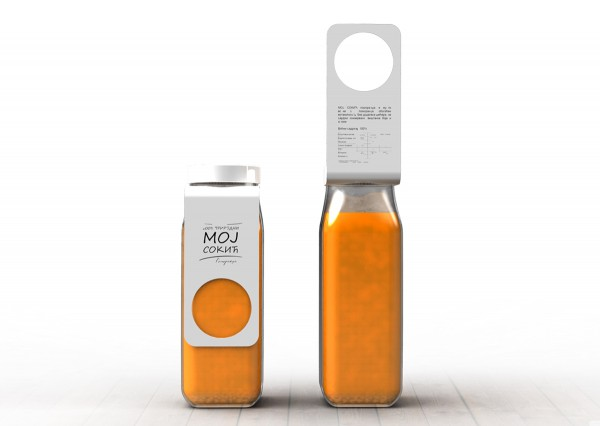 Clever Carry Bottle makes good use of the label