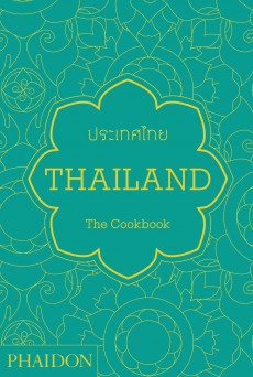 Let's talk about Asian cookbooks, I've selected 10 Asian cookbooks every foodie should own, find out which ones should be used in your kitchen soon. So it's time to talk about 10 Asian cookbooks every foodie should own. I've selected my personal 10 favorite cookbooks about Asian. Like most people I love Asian food, trouble is Asia is incredibly big and it's impossible and unfair to let only one book or two represent such a big part of the world. But you have to start somewhere and these 10 Asian books is a great start. Now before I begin to share my favorites I just want to make clear that these 10 books does not cover all of Asia. Some of them isn't even written in Asia but there are still great resources for great Asian food. So let's check these books out. Japanese Soul Cooking: Tadashi Ono This has become a favorite of mine, it let's you cook all the Japanese stuff that isn't sushi. Tempura, tonkatsu, ramen and much much more. More than 100 simple recipes along with some great stories and photographs. Get it here. Momofuku: David Chang David Chang's Momofuku cookbook have become a modern classic. This is not strictly Asian but the backbone is. Plenty of great recipes including a great chapter about making your own Asian pickles. Thailand: The Cookbook: Jean-Pierre Gabriel I can't leave out Thailand. Without a doubt one of the greatest cuisines out there. Anyone who's been to Thailand longs for a great curry or papaya salad. This is the book to let you explore Thai cuisine in your own kitchen. Koreatown: A Cookbook: Deuki Hong Korean food has been in for quite a while now. That is if you're not Korean, otherwise it's just food. Thing is the Korean trend we now see in most parts of the Western world doesn't come from Korea but instead from different Koreatowns in the US. Mainly the one in Los Angeles. This book travels through some of the Koreatowns in the US and shares the best recipes along the way. An: To Eat: Recipes and Stories from a Vietnamese Family Kitche