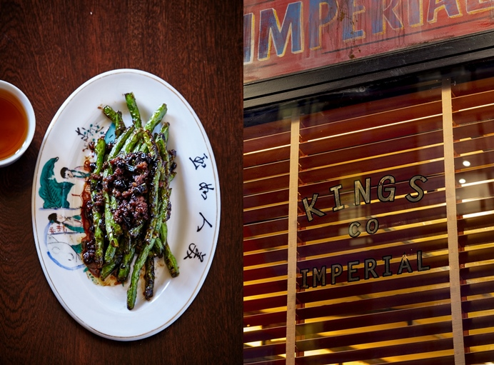Meet Chef Josh Grinker of Kings Co Imperial in Brooklyn in our Chef Q&A at Ateriet