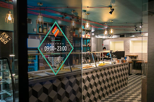 Pizza Branding Design for Kvadrat Pizza in Moscow, Russia