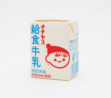 japanese milk packaging