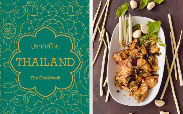 Thailand the cookbook this could be the greatest thai cookbook thailand the cookbook forumfinder Choice Image
