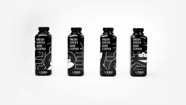 Black Food Packaging