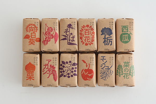 30 great japanese food packaging designs or at least for Food bar packaging