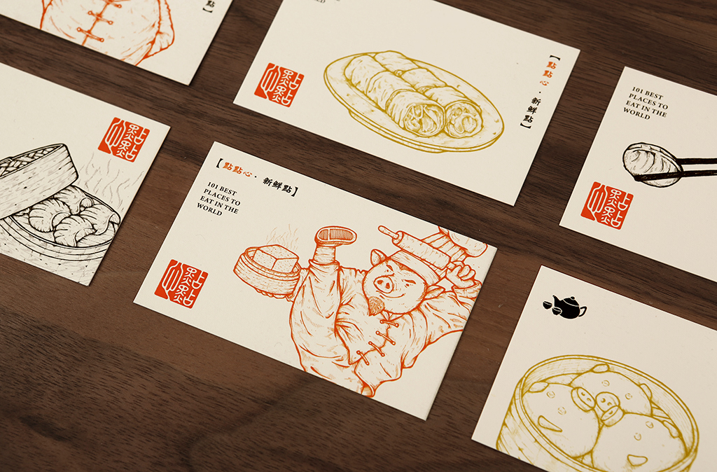 Cool Dim Sum Branding for a Dim Sum Restaurant