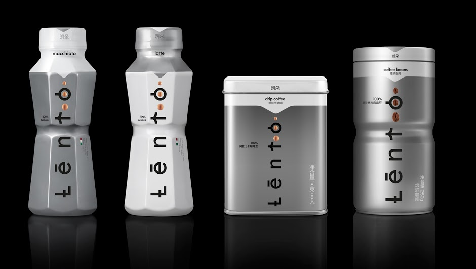 Espresso inspired coffee packaging