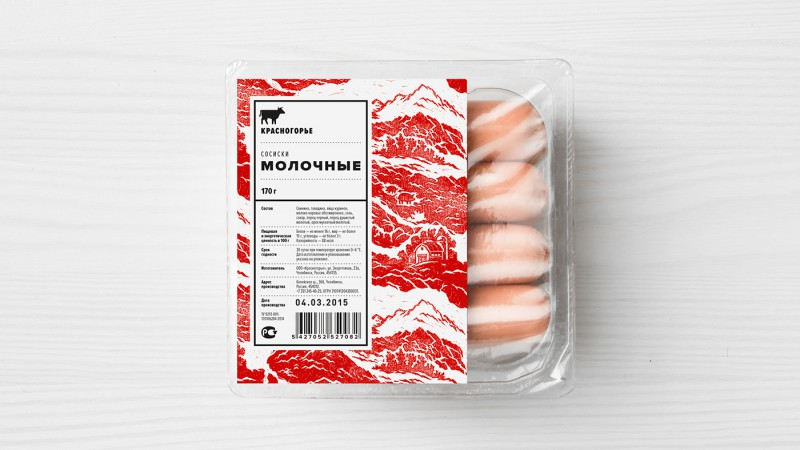 Meat Packaging with Meat Graphics