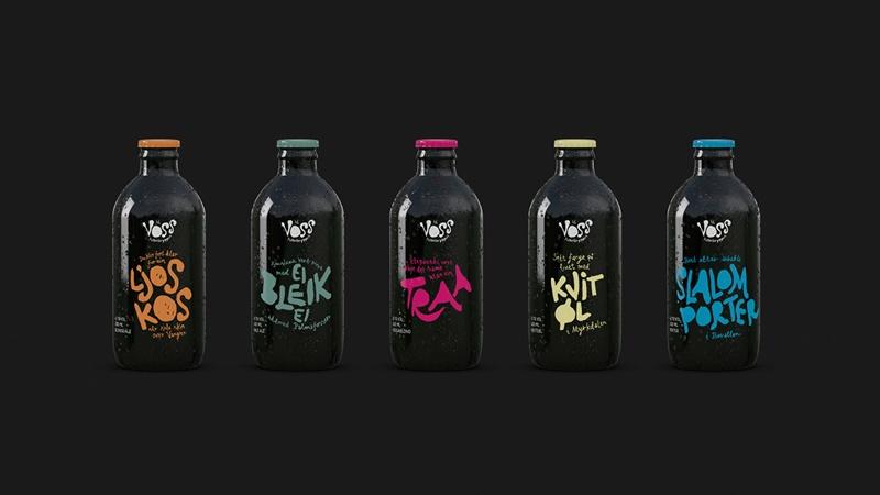 2016 Best Beer Packaging Designs - 20 Great Ones
