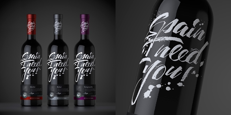 Spain I Need You! Great Spanish Wine Packaging Design
