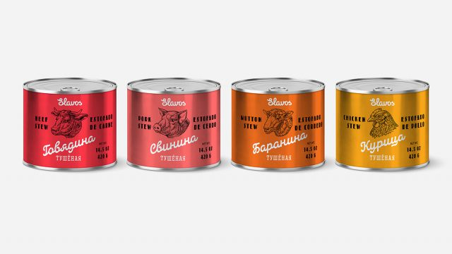 Canned Meat Packaging Design for Russians In The US