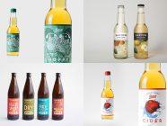 Awesome Cider Packaging Design