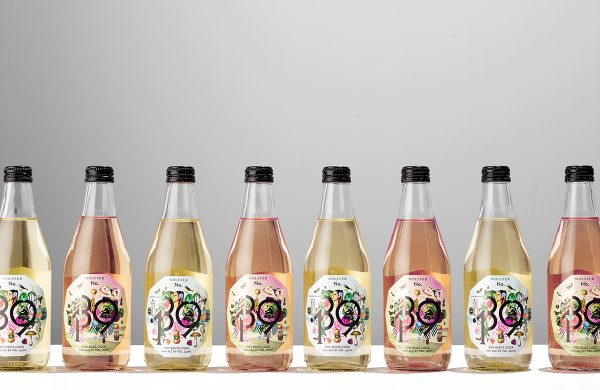 Awesome Cider Packaging Design