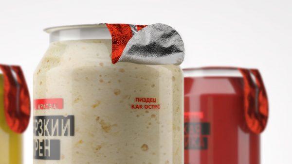 Playful Hot Sauce Packaging Design