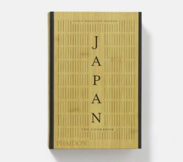 Could This Be The Best Japanese Cookbook Ever?