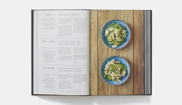 Could This Be The Best Japanese Cookbook Ever