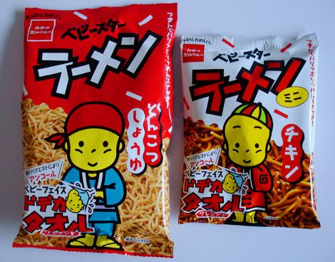25 Ramen Packaging Designs - Instant Noodles Are Looking Good