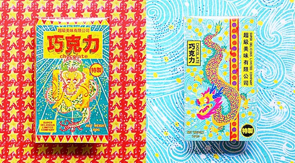 Asian Chocolate Packaging for Super Delicious Limited Company